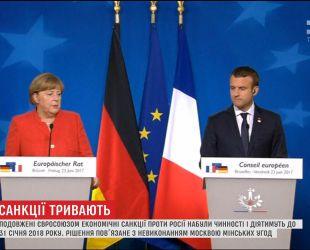Продленные санкции Евросоюза против России вступили в силу