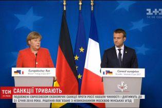 Подовжені санкції Євросоюзу проти Росії набули чинності