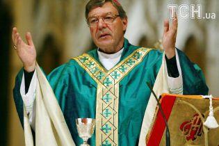 """""""Я невинний"""". Кардинал Ватикану відреагував на звинувачення в педофілії"""