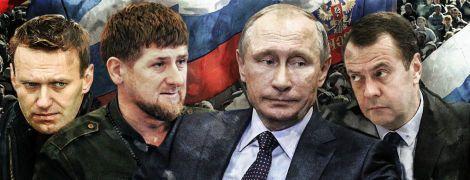 Епоха Путіна: картина маслом