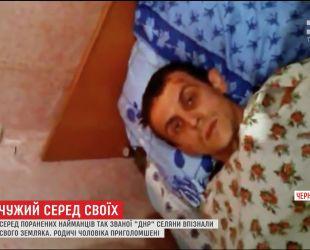 На Черниговщине люди шокированы поступком односельчанина, который перешел на сторону террористов