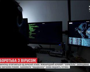 """""""Ощадбанк"""" и аэропорт """"Борисполь"""" возобновили работу после массированной кибератаки"""