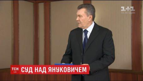 Прокурори просять для Януковича довічного ув'язнення