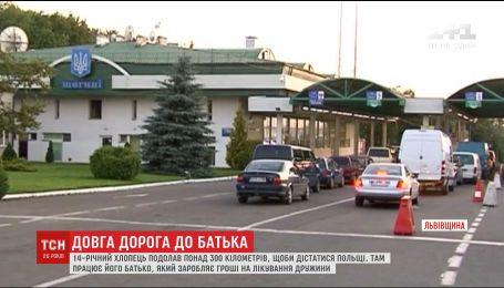 14-річний юнак намагався пішки оминути пункт пропуску, аби потрапити до Польщі