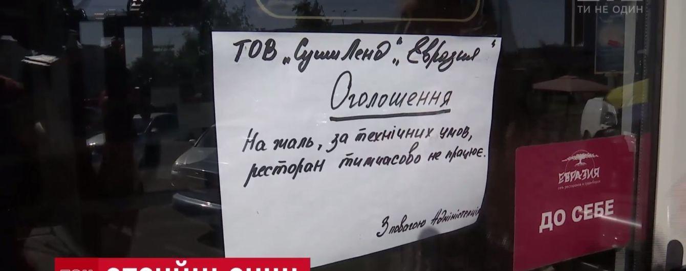 Восемь из десяти: киевские рестораны массово нарушают санитарные нормы