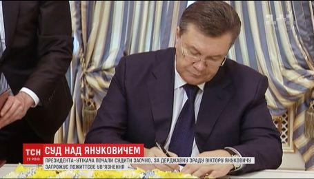 Суд удовлетворил ходатайство прокуроров о заочном судопроизводстве