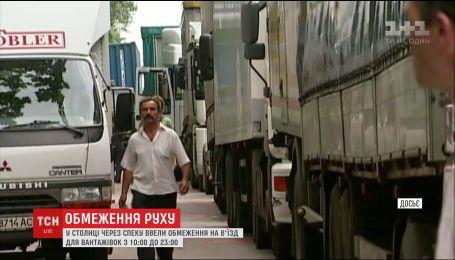 У столиці через спеку обмежать в'їзд вантажівок