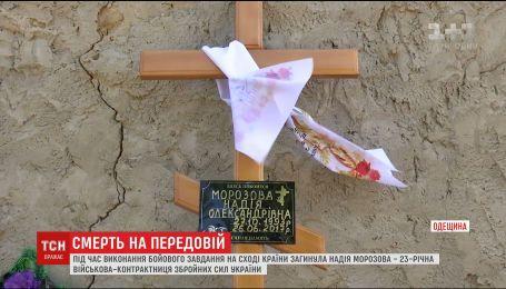 На Одещине будут прощаться с Надеждой Морозовой, которая погибла во время боевого задания