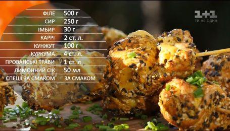 Куриный шашлык с сыром - рецепты Сеничкина