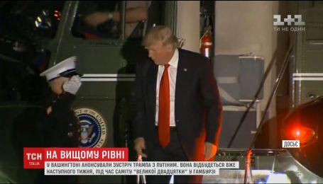 У Вашингтоні анонсували зустріч Трампа з Путіним