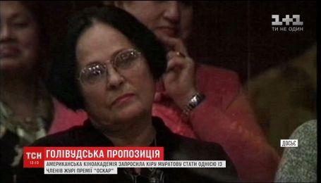"""Українці запропонували стати членом журі премії """"Оскар"""""""