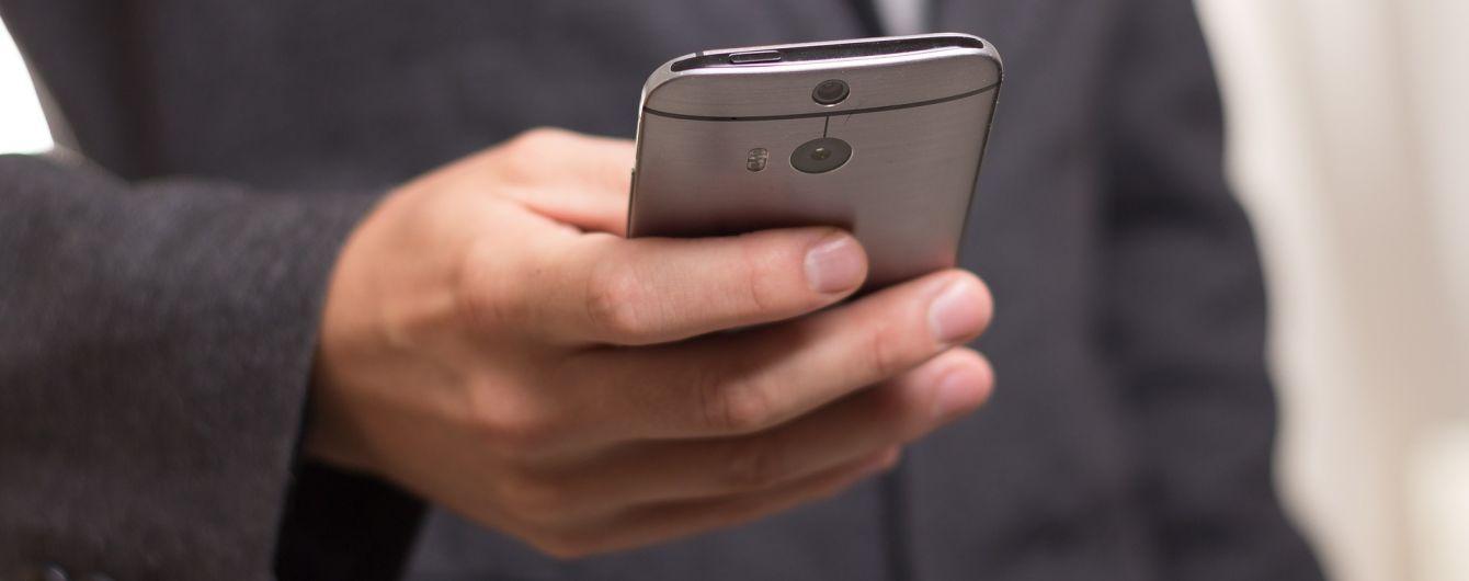 Кабмін запустив процедуру продажу ліцензій на 4G