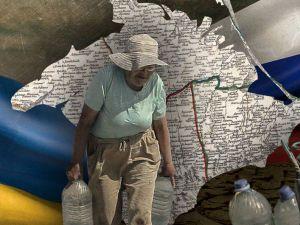 Загроза Криму, що засихає