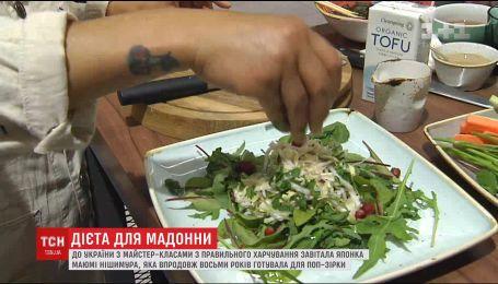Личный шеф-повар Мадонны провела мастер-классы в Киеве
