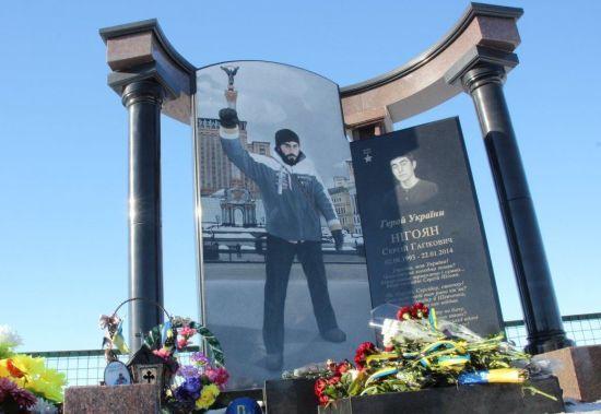 За чотири роки слідство не встановило вбивць перших загиблих майданівців Нігояна і Жизневського