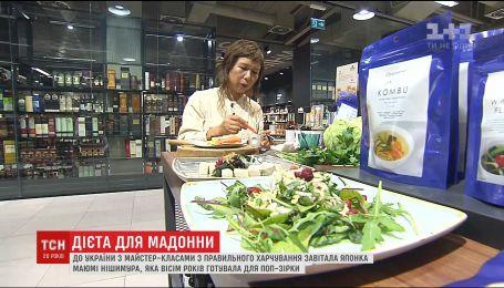 Шеф-кухар Мадонни завітала до України, аби провести майстер-класи з приготування здорової їжі