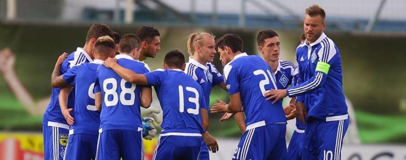 """Перші матчі """"Динамо"""" та """"Шахтаря"""" в українському чемпіонаті перенесли на день раніше"""