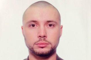 Итальянский журналист объяснил, почему его страна пытается осудить украинца Маркива