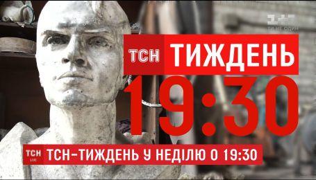 Мистецтво урвати собі шматок: ТСН.Тиждень провів розслідування про Спілку художників України