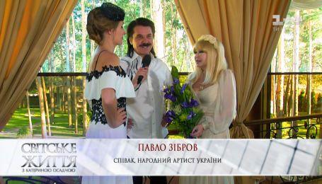 """Павло Зібров відсвяткував ювілей у компанії Таїсії Повалій: """"Ми дружимо більше 20 років"""""""