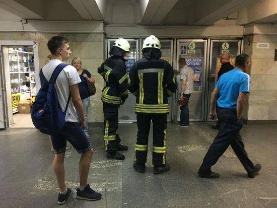 У Києві зачинили дві станції метро