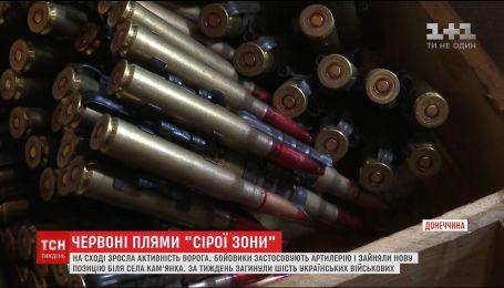 Українські військові відбили атаку бойовиків біля села Кам'янка
