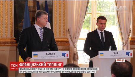 Урок історії та політики: підсумок зустрічі Петра Порошенко з президентом Франції