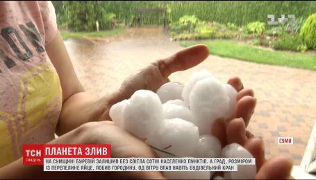 Ураган, ливень, убийственная молния и огромный град ударили по Европе