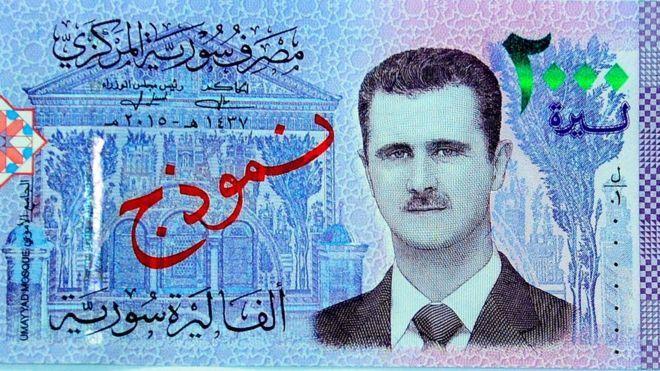 Насирийских банкнотах впервый раз напечатали портрет Башара Асада