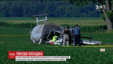 В США разбился медицинский вертолет с ребенком на борту
