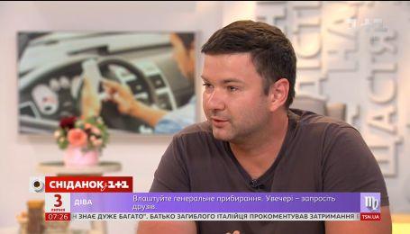 Засновник порталу dtp.kiev.ua Влад Антонов розповів, як не потрапити у ДТП через мобільний пристрій