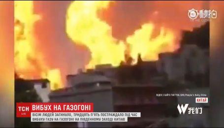 Потужний вибух пролунав на газогоні у Китаї, є загиблі