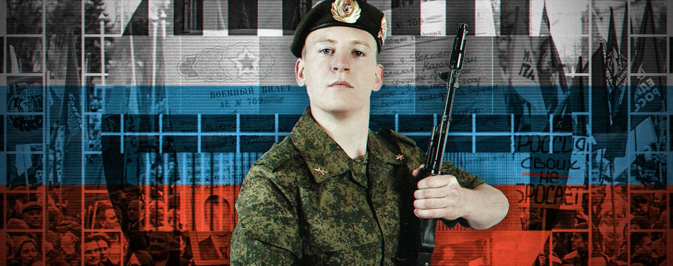 Der Spiegel: Захоплений у полон росіянин Агеєв - солдат, якого не існує
