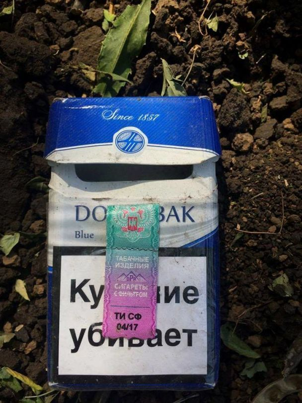Бойовики втратили 18 осіб і техніку під час спроби потужного наступу на Донбасі