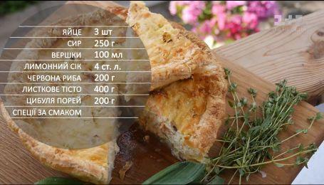 Цибулево-рибний пиріг - рецепти Сенічкіна