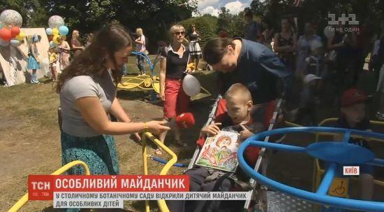 У Києві відкрився перший майданчик для діток на візочках