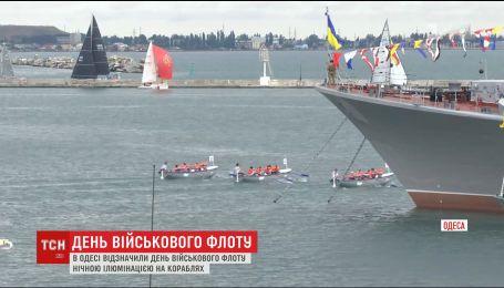 На морском вокзале Одессы состоялись торжества и развлекательные мероприятия в годовщину ВМФ