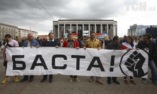У Мінську опозиція влаштувала демонстрацію проти військових навчань з РФ