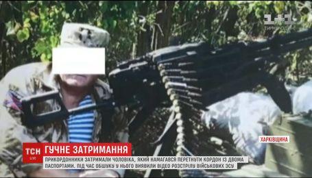 На кордоні затримали підозрюваного у причетності до проросійських бандформувань