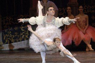 """У Донецьку зібралися """"Зірки світового балету"""""""