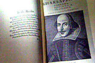 "Шекспір дописав ""Дон Кіхота"""