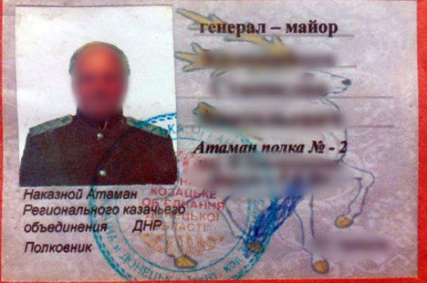 """На Донеччині просто на блокпості затримали """"головного козака """"ДНР"""""""
