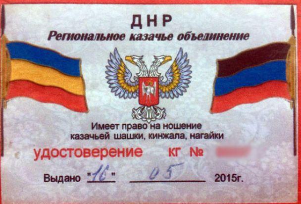 """На Донбассе просто на блокпосте задержали """"главного казака """"ДНР"""""""
