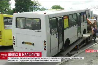 Водитель маршрутки, которая взорвалась, уверяет в исправности своего транспорта