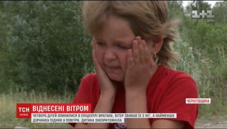 На Чернігівщині ураган підняв у повітря 8-річну дівчинку
