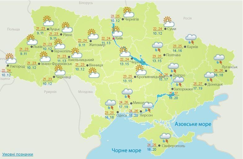 Синоптики прогнозируют грозу вВолгограде впоследний день июня