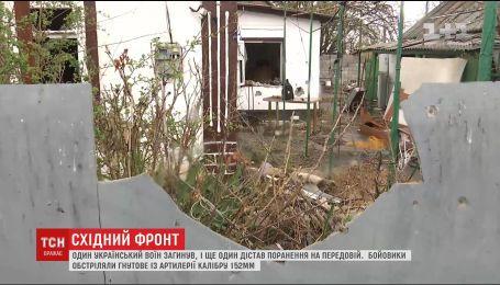 Бойовики відкрили щільний вогонь по опорних пунктах в районі Гнутового