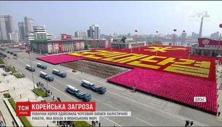 Северная Корея осуществила очередной запуск ракеты, которая упала в Японском море