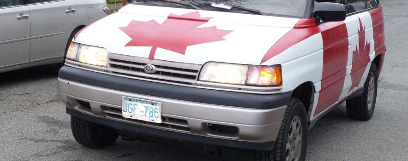 В Украину будут ввозить канадские б/у авто с нулевой пошлиной