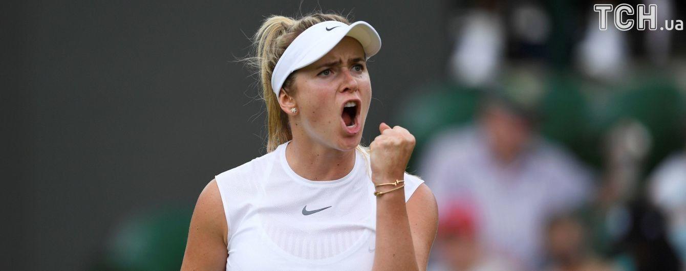 Стаховський та Світоліна пробилися до другого кола Wimbledon